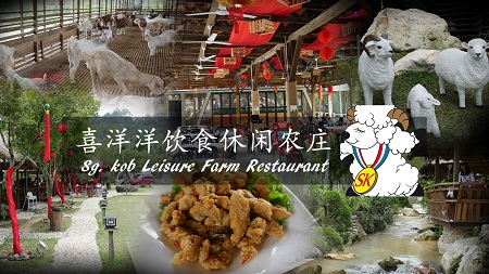 Sungai kob Leisure Farm Restaurant, a sheep themed family restaurant at Karangan Kedah