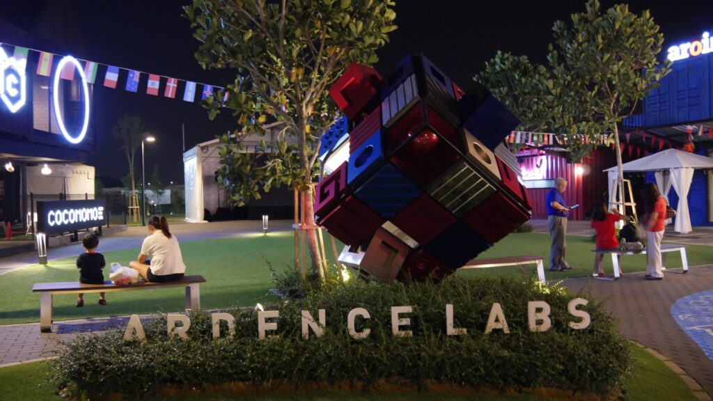 Ardence Labs signage and sculpture