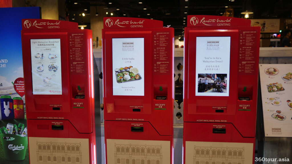 The prepaid card dispensing and top up machine