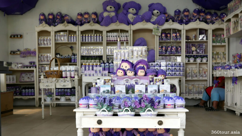 There is a Lavender Souvenir Shop at the Lavender Garden
