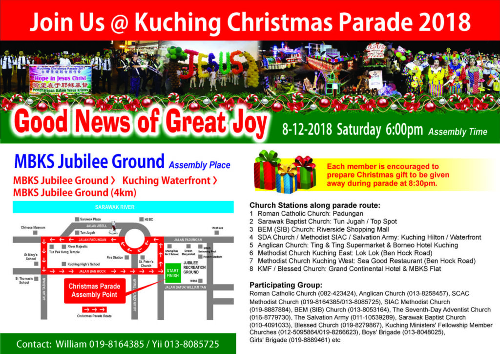 The official poster for the Kuching Christmas Parade 2018 Event
