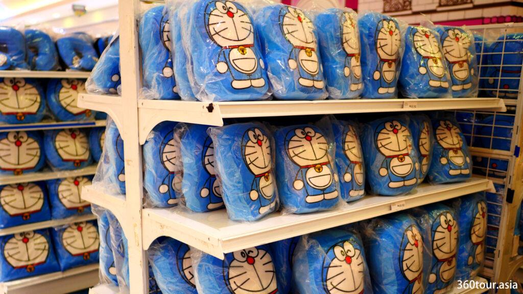 哆啦A梦雨伞。