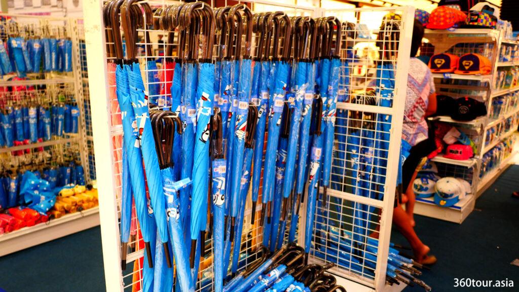 The Doraemon Umbrellas.