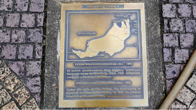 The History Walk (Copper plate inscription) of Kuching City's Waterfront