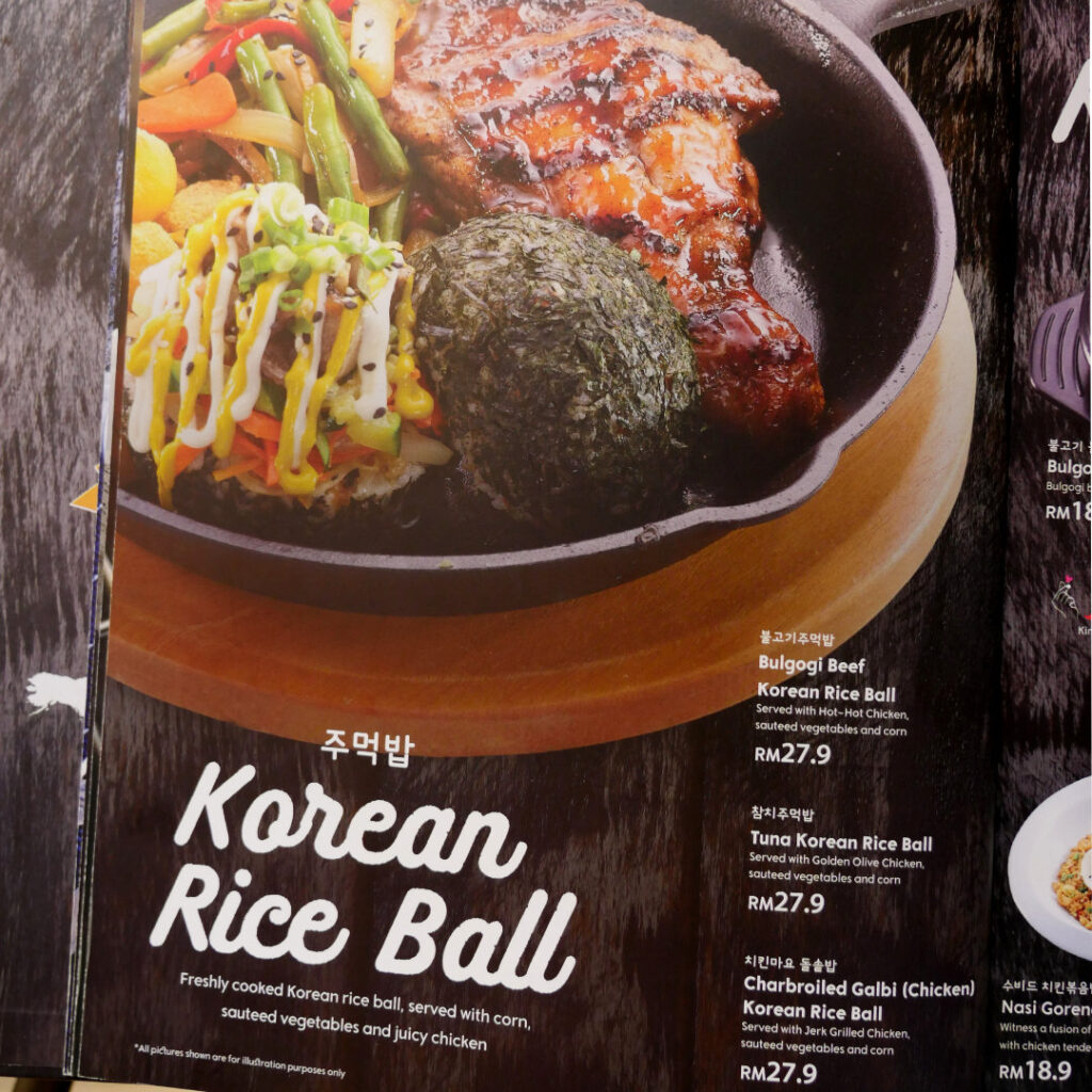 The menu on Korean Rice Ball.