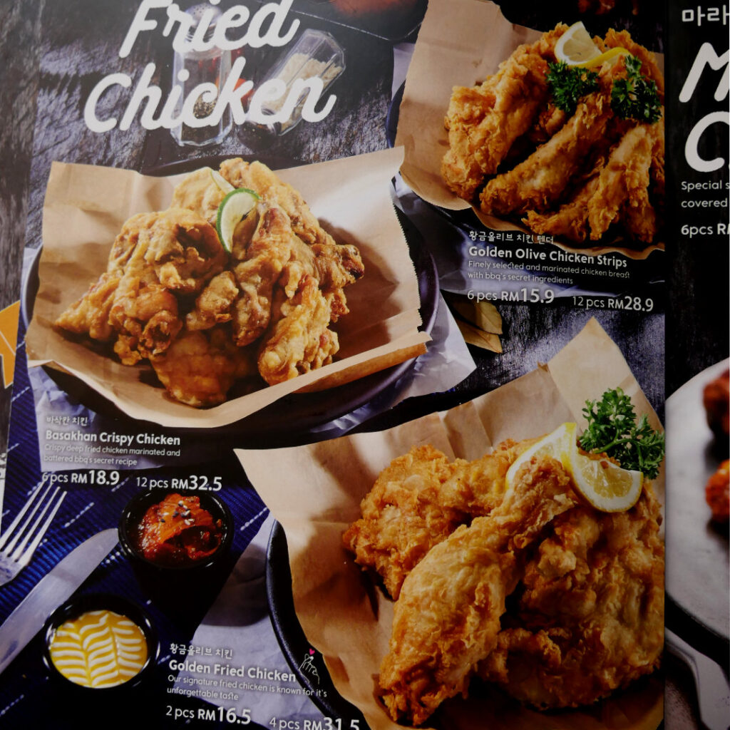 The menu on Fried Chicken.