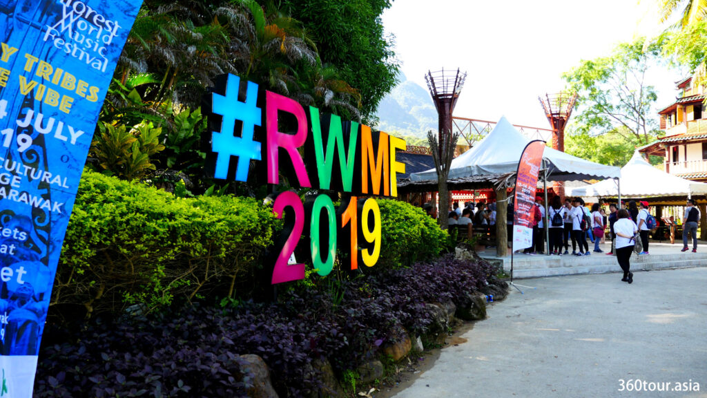 The RWMF2019 signage is located beside the main entrance to the cultural village.