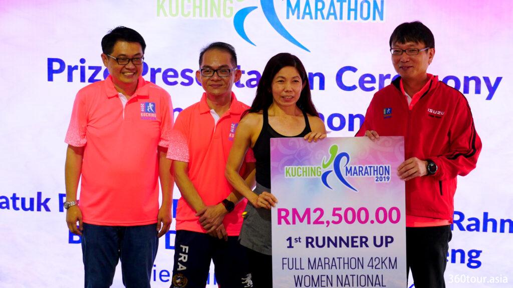 The Full Marathon 42KM Women National 1st Runner Up.